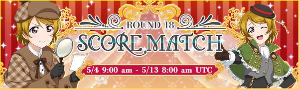 Score Match Round 18 (EN)