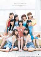 Young Jump No. 44 Oct 12 2017 - 06