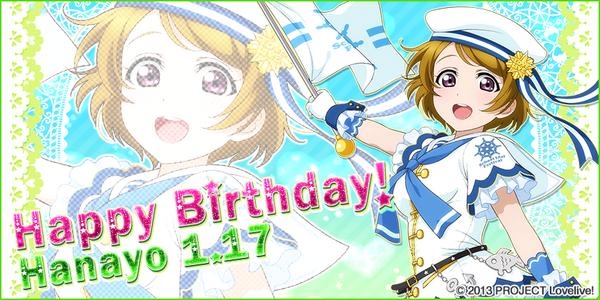 Happy Birthday, Hanayo! 2015