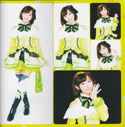 Dream Sensation Rippi 3