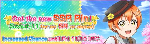 (11-6-17) SSR Release EN