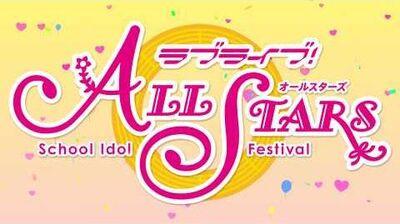 「ラブライブ!スクールアイドルフェスティバルALL STARS」特報ムービー