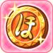LLSIF Party UR Medal (Honoka)