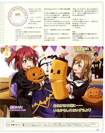 Dengeki G's Mag Nov 2017 Ruby Hanamaru