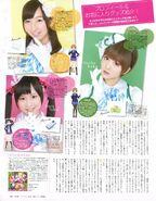 Seiyuu Paradise Vol 14 Rippi Soramaru Shikaco
