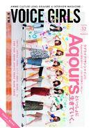 B.L.T. VOICE GIRLS Vol. 32 Cover Aqours