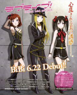 BiBi Dengeki G's Mag Jul 2011