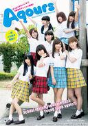 Young Jump No. 44 Oct 12 2017 - 02