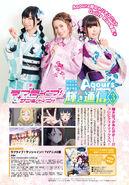 Dengeki G's Mag Code G - Aikyan Rikyako Ainya