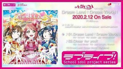 Dream Land! Dream World! PV