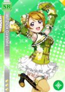 SR 396 Transformed Hanayo China Dress Ver.