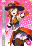 SR 422 Transformed Honoka Halloween Ver.