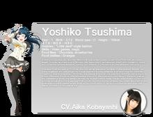Sunshine!! translated character intro - Tsushima Yoshiko