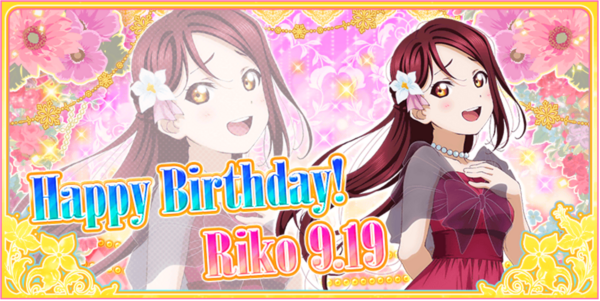 Happy Birthday, Riko! 2018.png