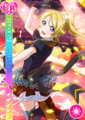 UR 280 Transformed Eli April Ver..png