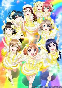 Aqours 5th LoveLive! ~Next SPARKLING!!~ Poster