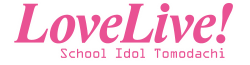 Love Live School Idol Tomodachi Logo