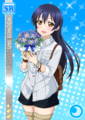 SR 263 Umi March Ver..png
