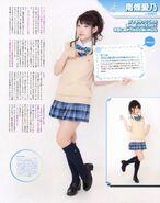 Seiyuu Paradise R Aug 2014 Jolno 3