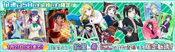 (1-24) Third Years Limited Scouting