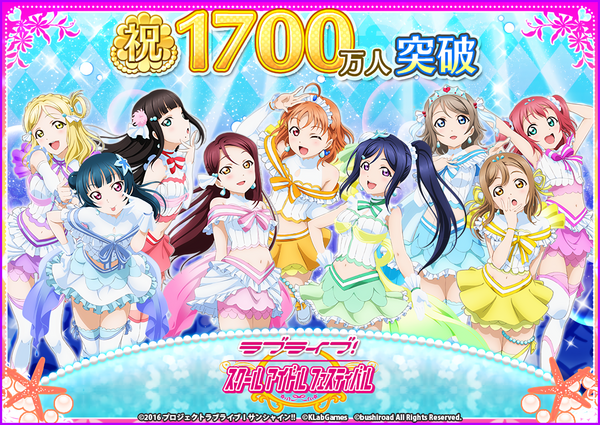 17M Users Reached (JP)