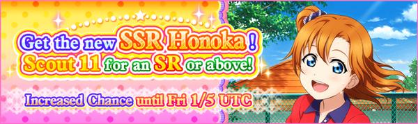 (01-01-18) SSR Release EN