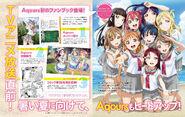 Dengeki G's Mag Aug 2016 Aqours