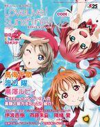 Dengeki G's Magazine CODE C Cover