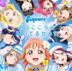 Kimi no Kokoro wa Kagayaiteru kai Cover