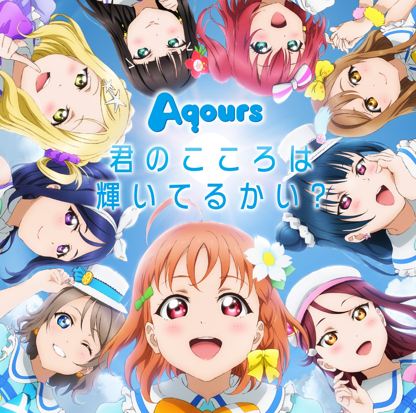 Category:Discography:Aqours | Love Live! Wiki | FANDOM powered by Wikia