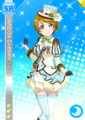 SR 1255 Transformed Hanayo Ice Cream Flavor Ver..png