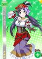 SR 1267 Transformed Nozomi Pirates Ver..png