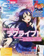 Umi Dengeki G's Mag April 2015 Cover