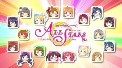 「ラブライブ!スクールアイドルフェスティバルALL STARS」スペシャルボイスPV vol