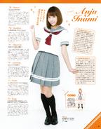 Seiyuu Animedia Nov 2016 - 5 Anchan