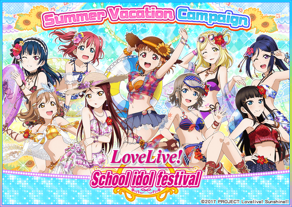 Summer Campaign EN