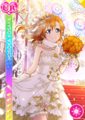 UR 346 Transformed Honoka June Ver..png