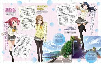 Dengeki G's Magazine June 2016 Q&A Yoshiko Hanamaru Ruby