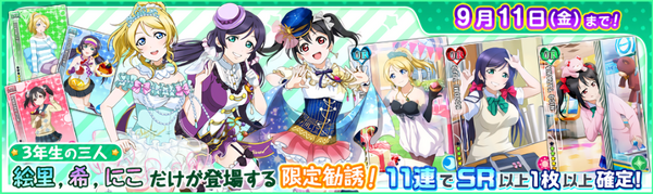 (9-9) Third Years Limited Scouting