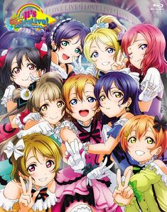 Μ's Go→Go! LoveLive! 2015 ~Dream Sensation! Memorial Box