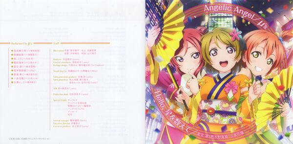 Angelic Angel Full Cover