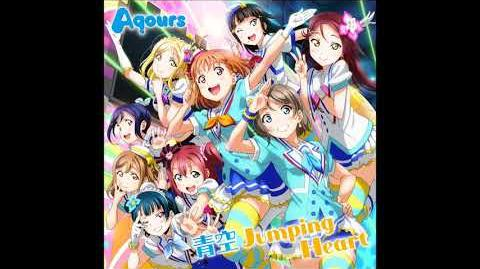 Aozora Jumping Heart fancover (acapella)-0