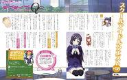 Dengeki G's Magazine May 2016 Nozomi