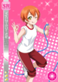 SR 1001 Rin Pool Ver. (Part2).png