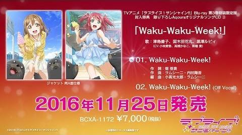 Waku-Waku-Week! PV
