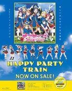 Seiyuu Animedia May 2017 - 2 HAPPY PARTY TRAIN Ad