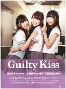 Seiyuu Bible 2017 Guilty Kiss 1