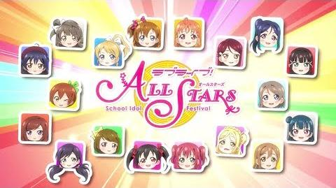 Love Live! School Idol Festival ALL STARS Special Voice PV vol