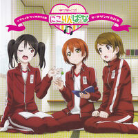 Love Live! Web Radio