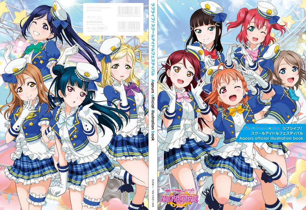 School Idol Festival Official Illustration Book 4 JAPAN Love Live